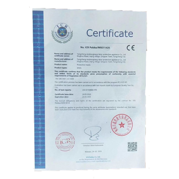 Certificate for Carbon Mask PPE